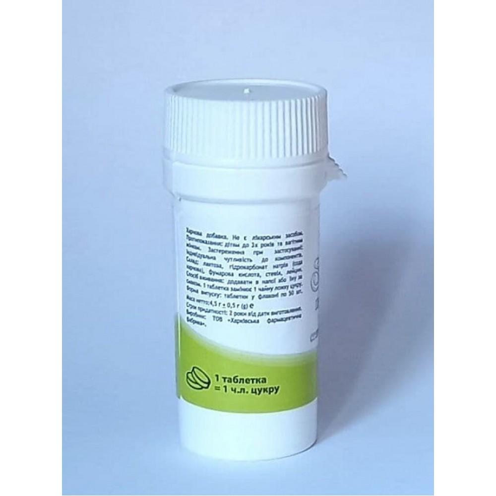 Сахарозаменитель стевия в таблетках 50 шт