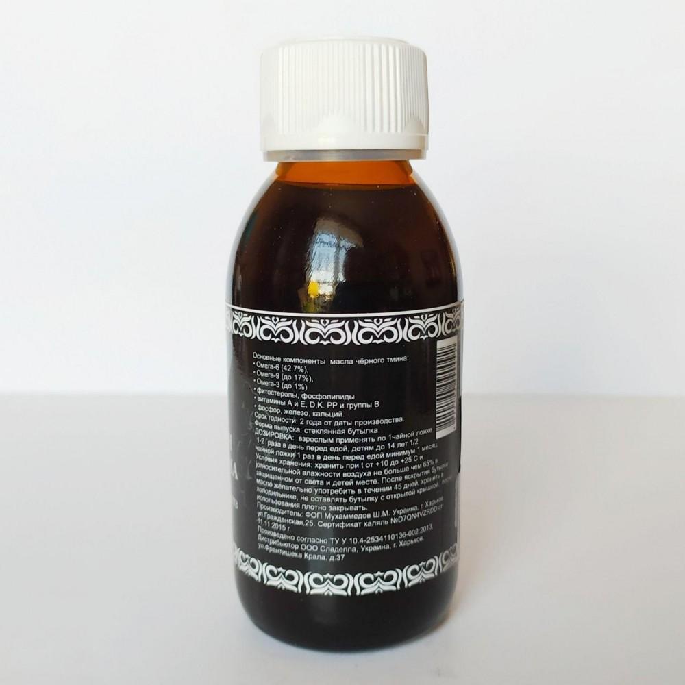 Масло семян черного тмина в жидком виде 100 мл